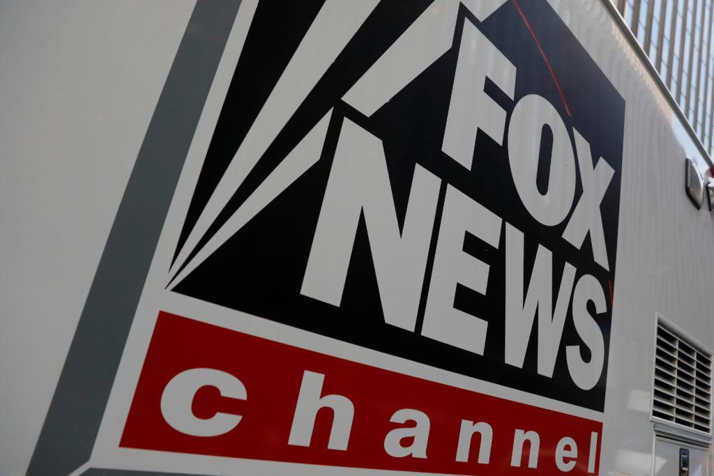 Appeals court rules parents of slain DNC staffer can sue Fox News