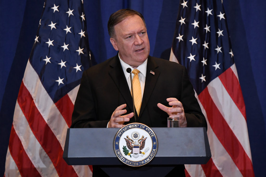U.S. Secretary of State Mike Pompeo speaks during a press conference at the Palace Hotel on the sidelines of the 74th sess...
