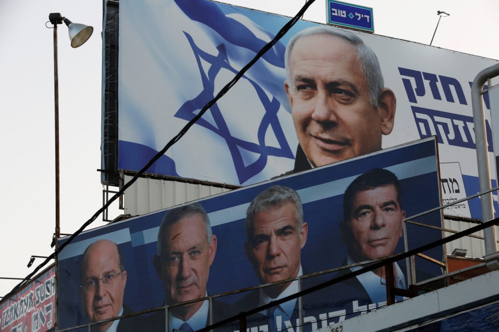 Netanyahu's annexation plans face opposition, but not from his political rival