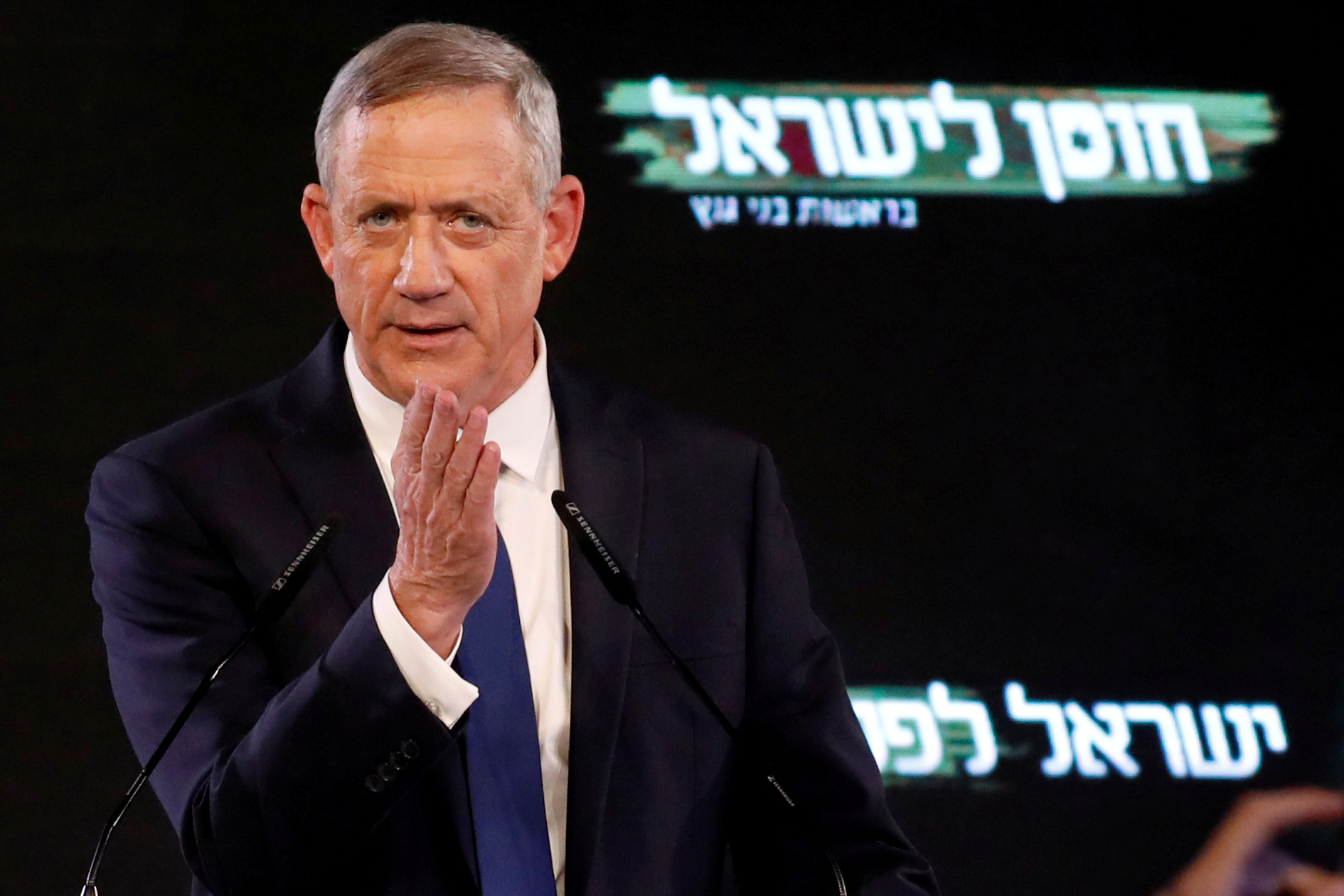 Israeli president invites rivals to break election deadlock