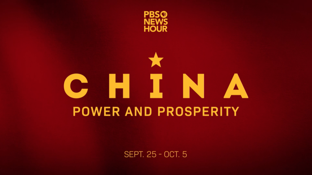 China: Power and Prosperity Preview