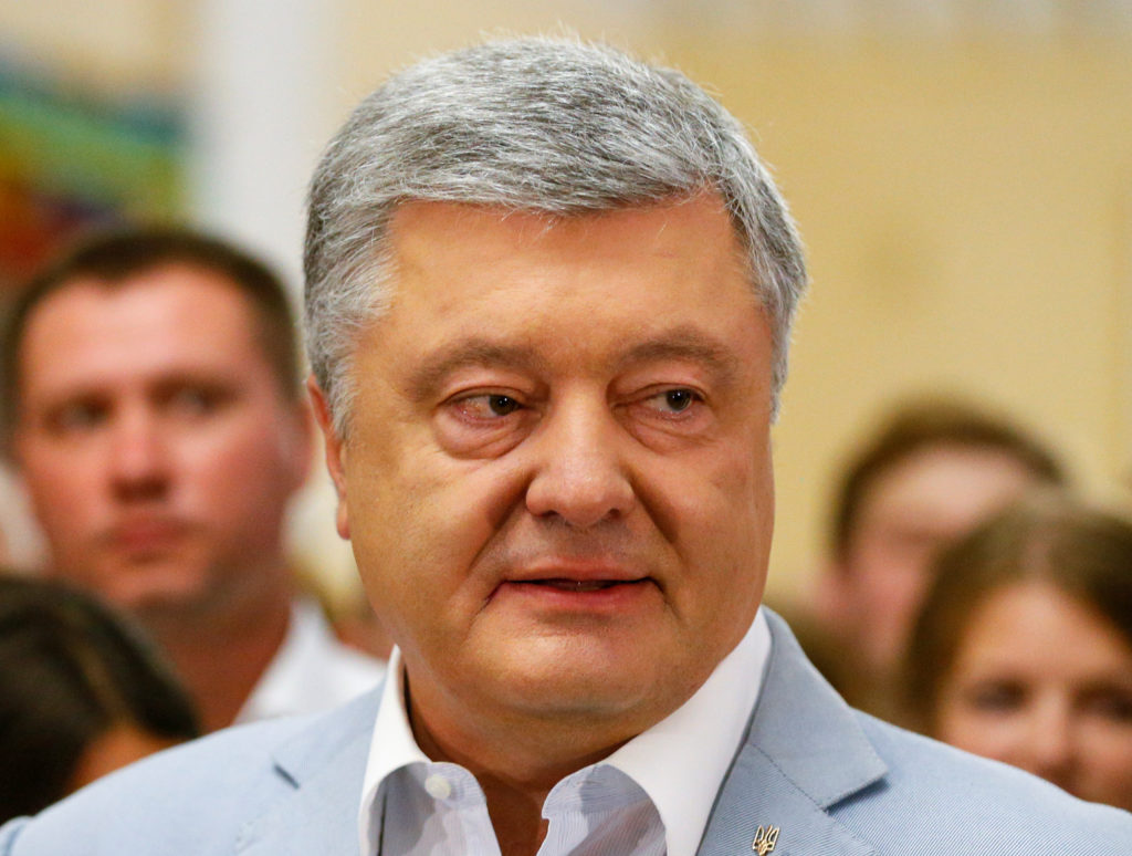 Ukraine's former President and leader of the European Solidarity pa…