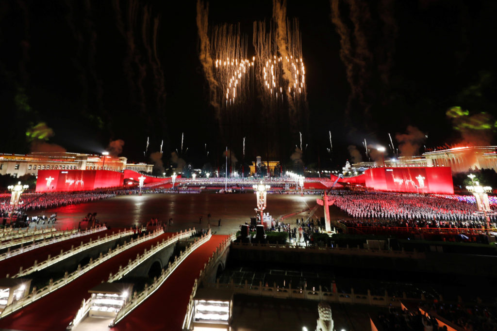 """The number """"70"""" formed by fireworks is seen in the sky over Tiananm…"""