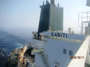 A picture shows the Iranian-owned Sabiti oil tanker sailing in Red Sea. Photo by National Iranian Oil Tanker Company via WANA (West Asia News Agency) via REuters