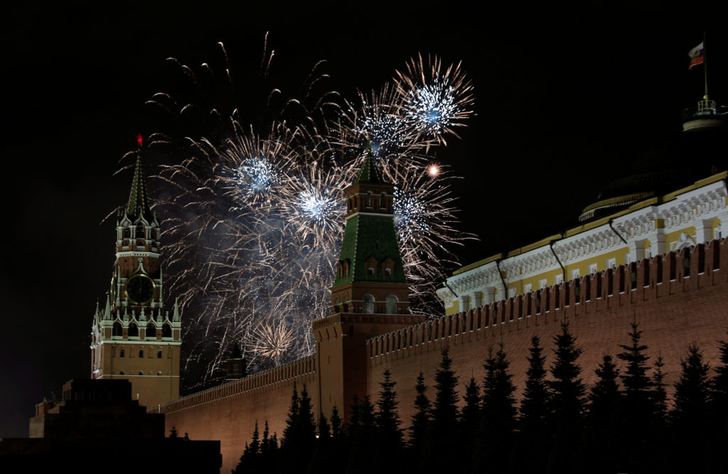 Fireworks explode in the sky over the Kremlin during the New Year's celebrations in Moscow, Russia January 1, 2020. Photo by Tatyana Makeyeva/Reuters