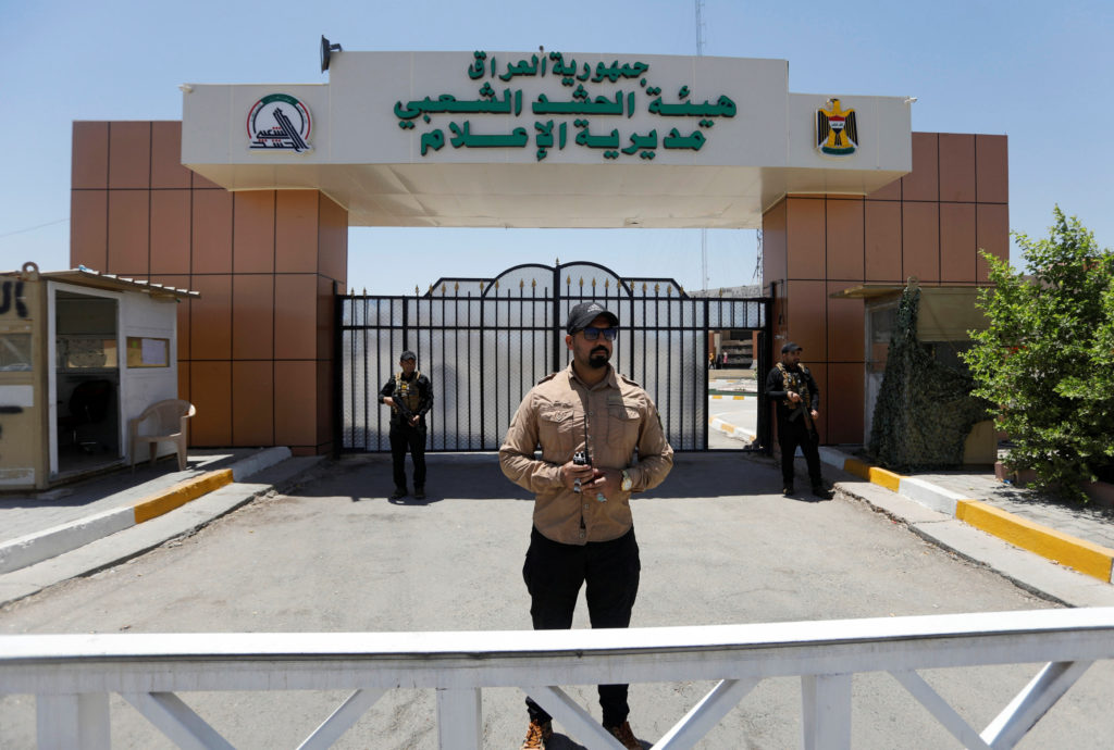 File photo: Members of the Iraqi Popular Mobilization Forces (PMF) stand guard at PMF Media Center in Baghdad on July 2, 2019. Photo by Khalid Al-Mousily/Reuters