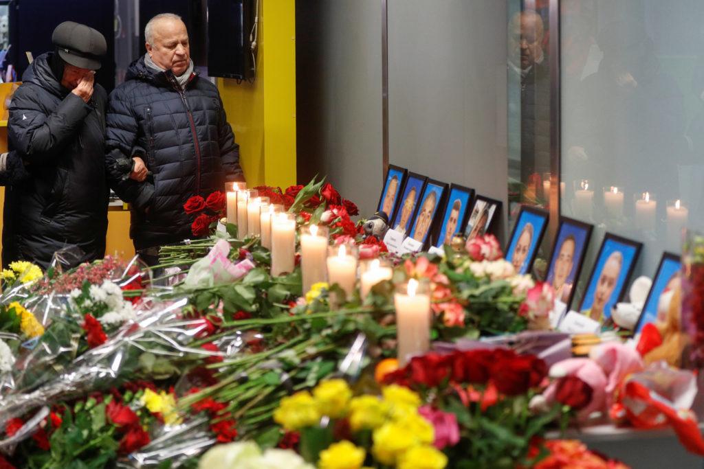Relatives of the flight crew members of the Ukraine International A…