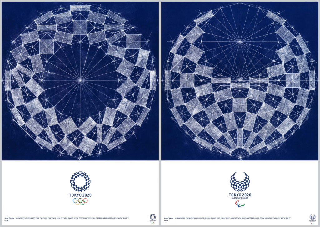 Two posters designed by Asao Tokolo. Both designs are for the Tokyo 2020 Olympic (L) and Paralympic Games (R). Image courtesy of The Tokyo Organising Committee of the Olympic and Paralympic Games
