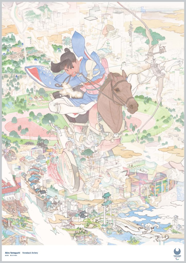 """Horseback Archery"" by Akira Yamaguchi. Image courtesy of The Tokyo Organising Committee of the Olympic and Paralympic Games"