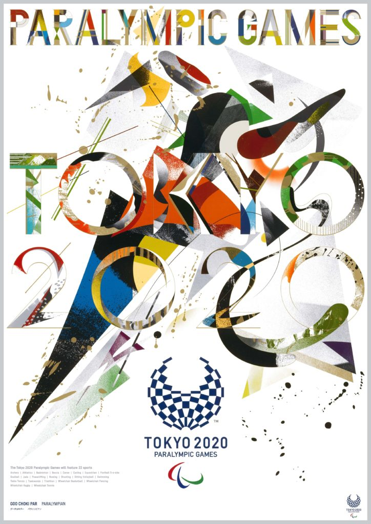 """Paralympian"" by GOO CHOKI PAR. Image courtesy of The Tokyo Organising Committee of the Olympic and Paralympic Games"