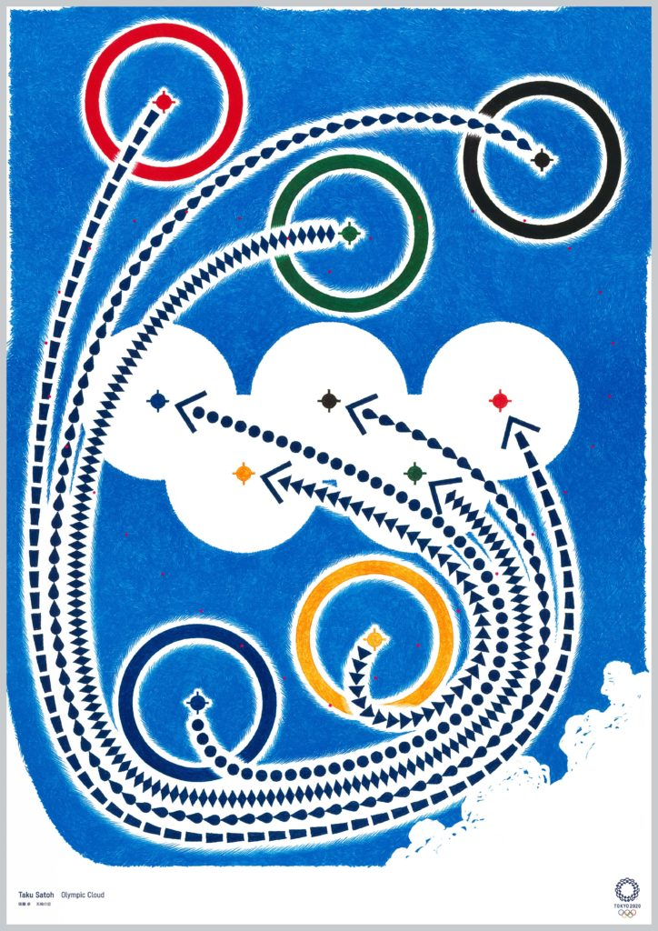"""OLYMPIC CLOUD"" by Taku Satoh. Image courtesy of The Tokyo Organising Committee of the Olympic and Paralympic Games"