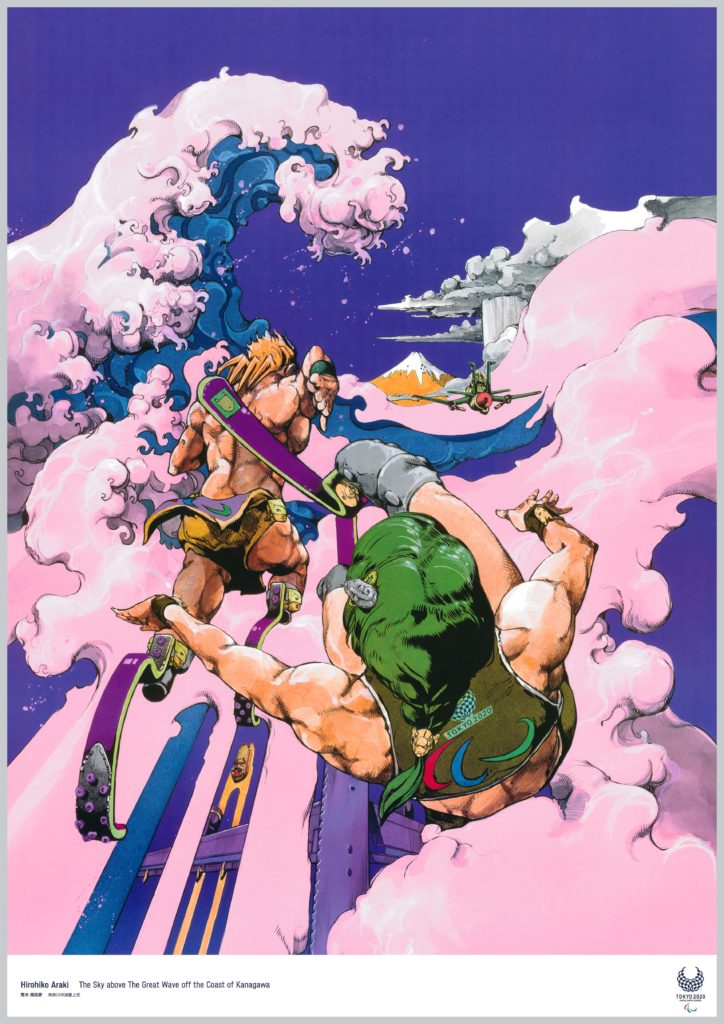 """""""The Sky above The Great Wave off the Coast of Kanagawa"""" by Hirohiko Araki. Image courtesy of The Tokyo Organising Committee of the Olympic and Paralympic Games"""