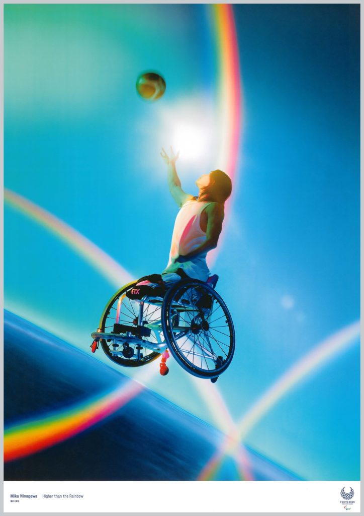 """Higher than the Rainbow"" by Mika Ninagawa. Image courtesy of The Tokyo Organising Committee of the Olympic and Paralympic Games"