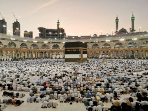 FILE PHOTO: Muslims pray at the Grand Mosque during the annual Hajj pilgrimage in their holy city of Mecca, Saudi Arabia August 8, 2019. Photo by Waleed Ali/File Photo via Reuters