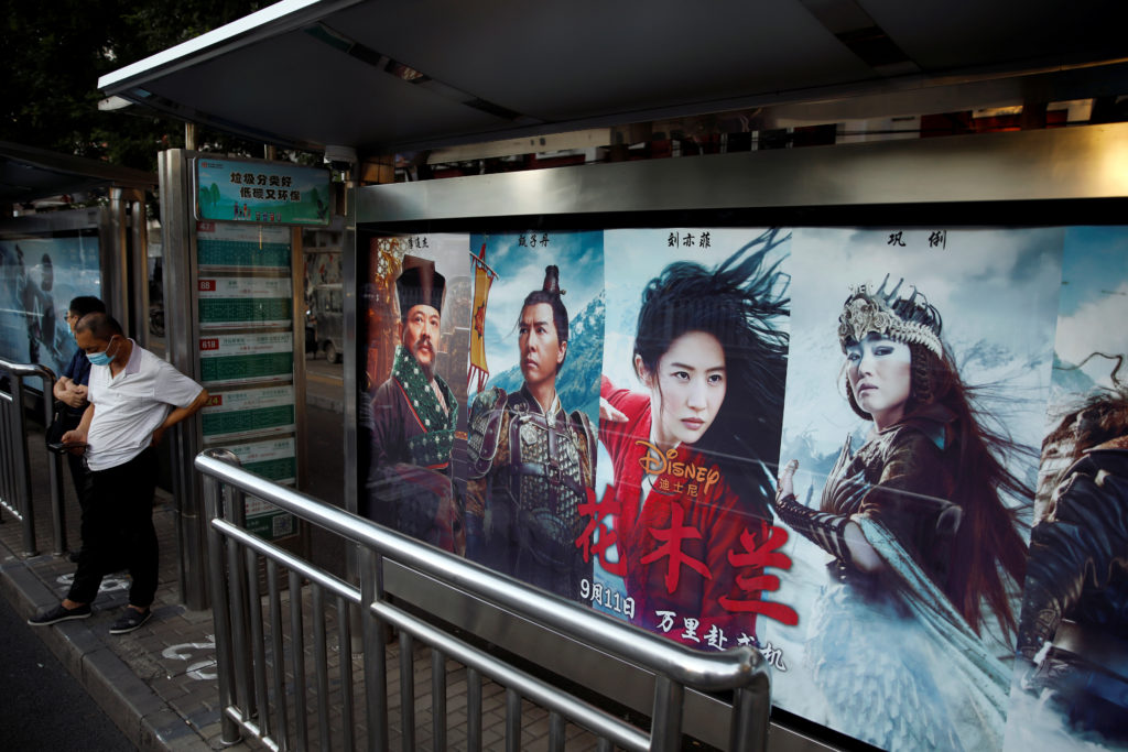 Disney criticized for filming 'Mulan' in China's Xinjiang | PBS NewsHour