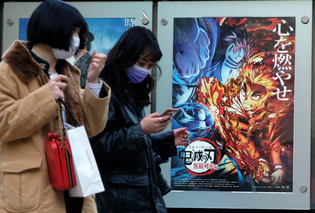 Animated 'Demon Slayer' strikes chord with pandemic Japan