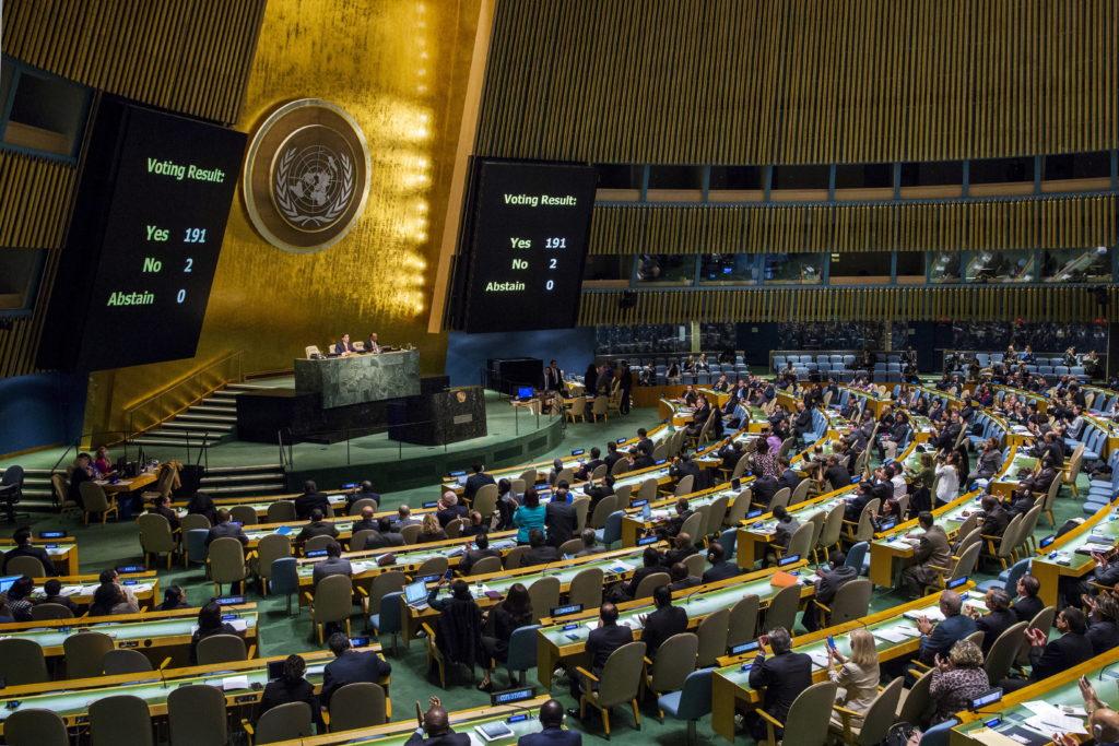 U.S. votes against U.N. resolution condemning embargo on Cuba