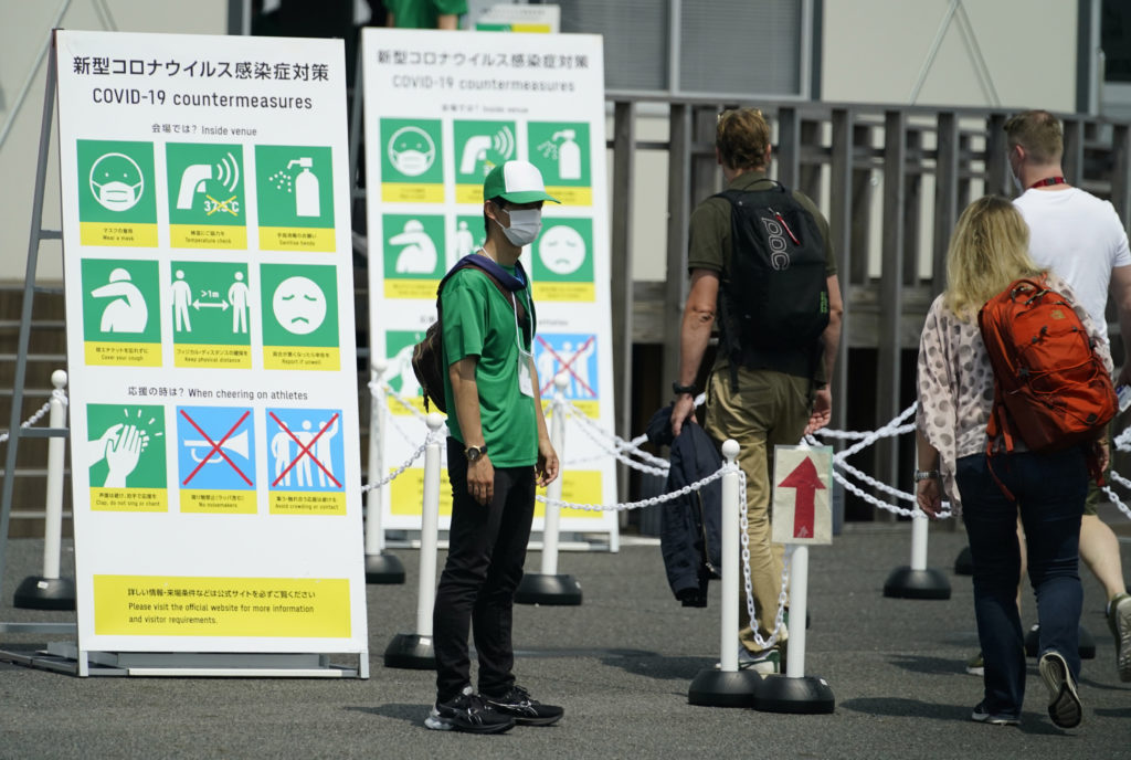 Olympics: Tokyo 2020 Features