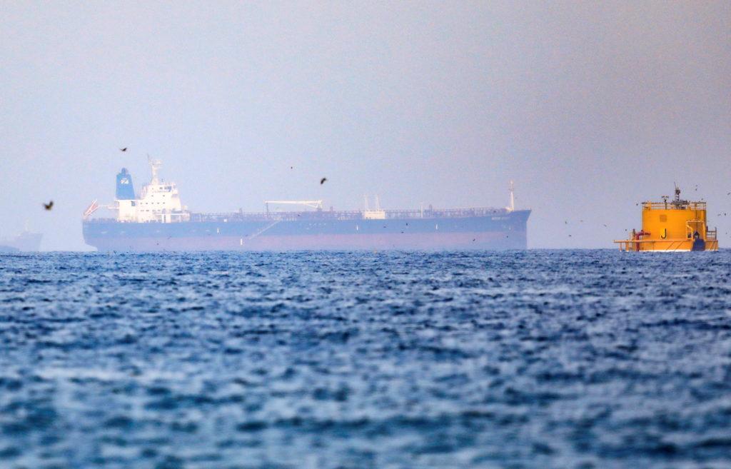 Mercer Street tanker is seen off Fujairah Port