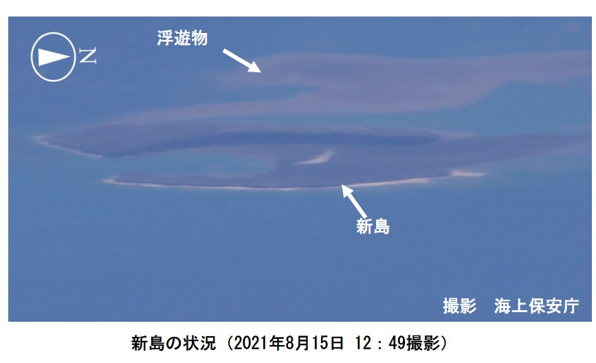 An August 15 image released by the Japan Coast Guard shows the island created by the undersea volcano near Iwo Jima.