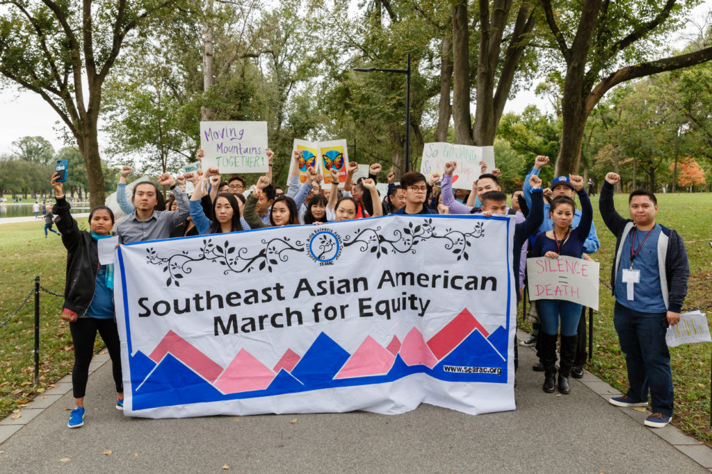 Southeast Asia Resource Action Center's (SEARAC) Moving Mountains equity summit in Washington DC