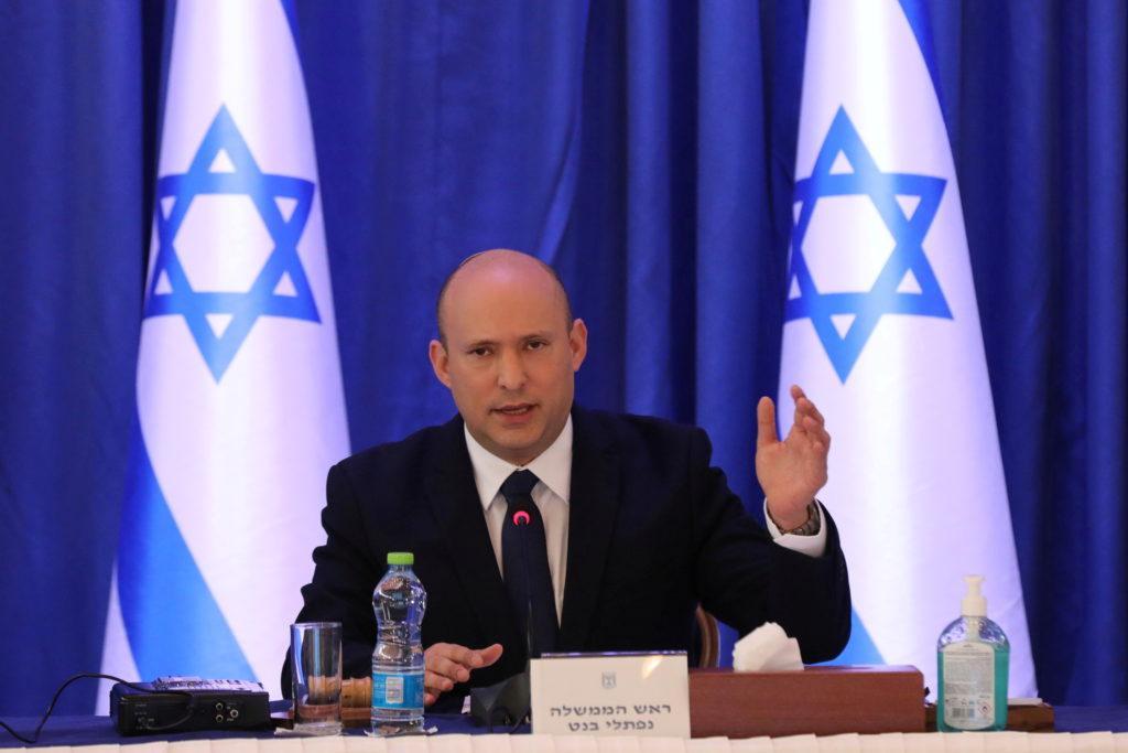 FILE PHOTO: Israeli cabinet meeting