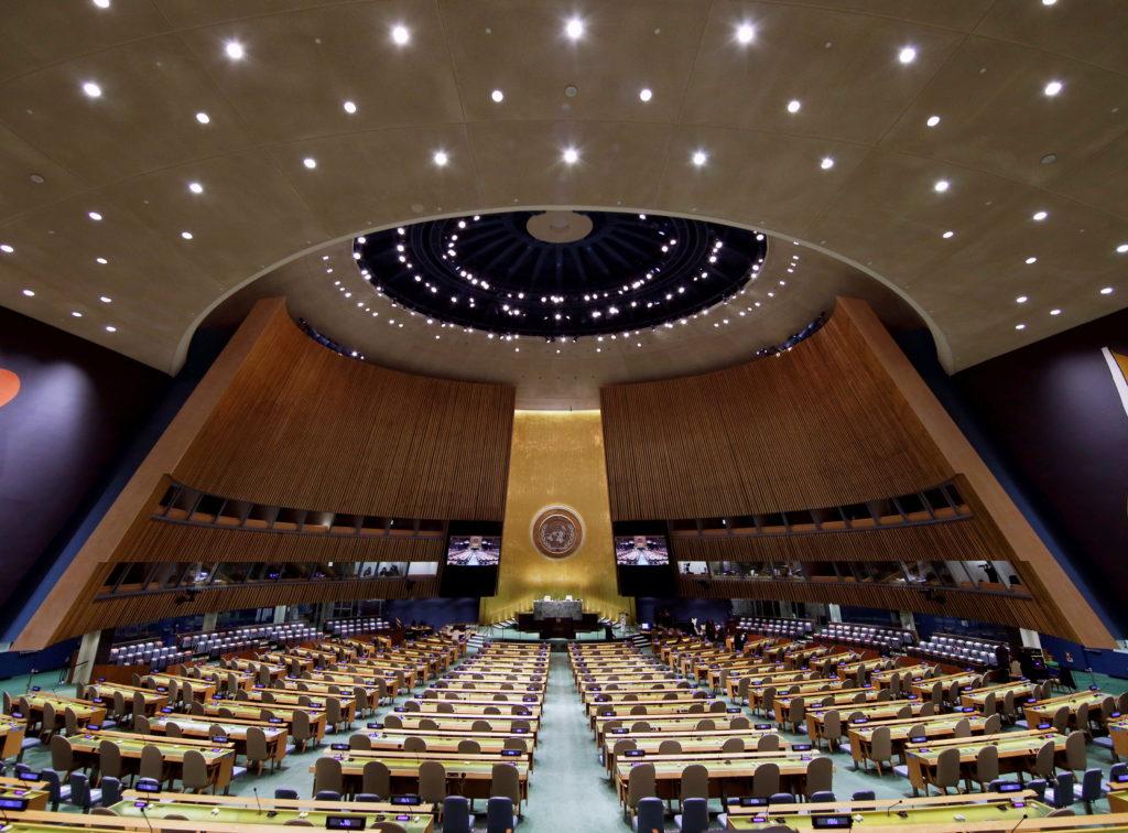 76th U.N. General Assembly