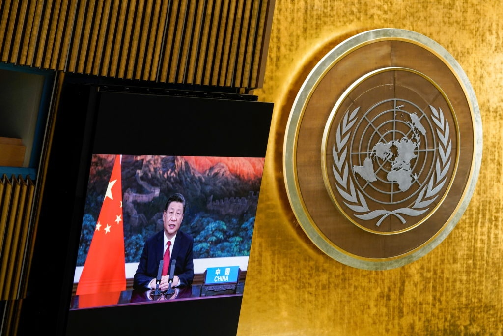 China, U.S. unveil separate big steps to fight climate change