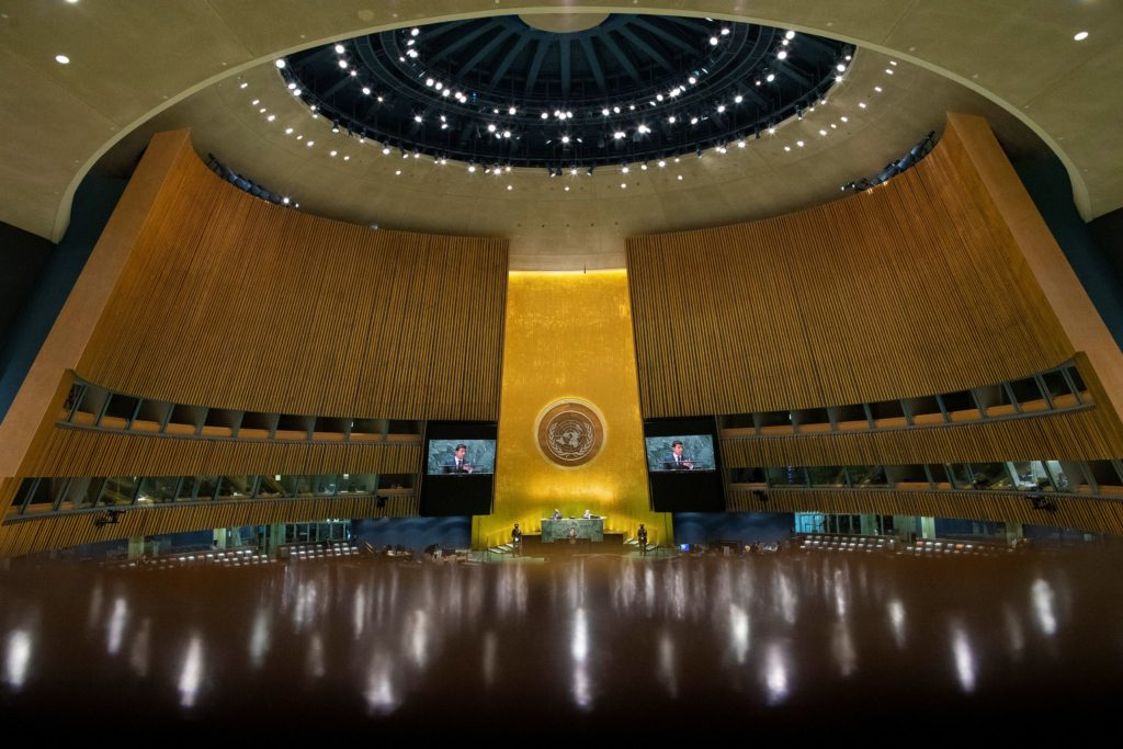 Image WATCH LIVE: 2021 United Nations General Assembly - Day 3