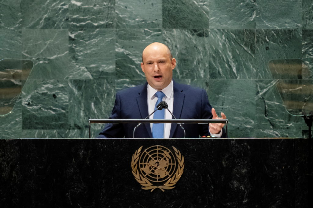 76th Session of the United Nations General Assembly