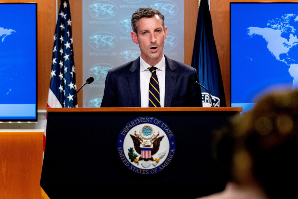FILE PHOTO: State Department spokesman Ned Price